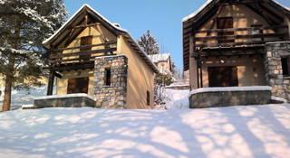 Village de vacances la Souleilles Lannes
